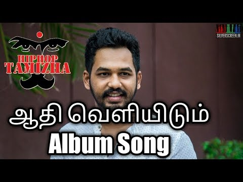 HipHop Thamizhan Aadhi Release Album Song