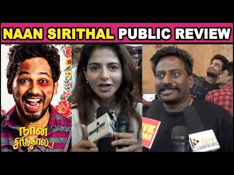Naan Sirithal Public Review | Naan Sirithal Movie Review | Hiphop Tamizha Adhi | Funnett