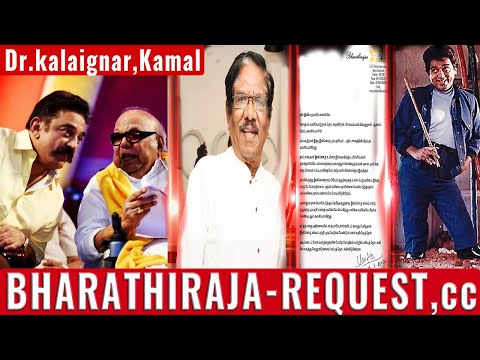 REQUEST TO BHARATHIRAJA | KAMAL ABOUT  Dr. KALAIGNAR | SHOOT WITH OUT SUPER STAR | HIP HOP TAMIZHA