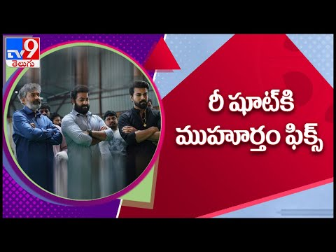RRR to resume the shoot from next month – TV9